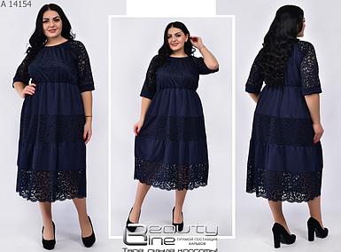 Нарядное платье синее батал Минова Размеры: 54-56, 58-60, 62-64, 66-68