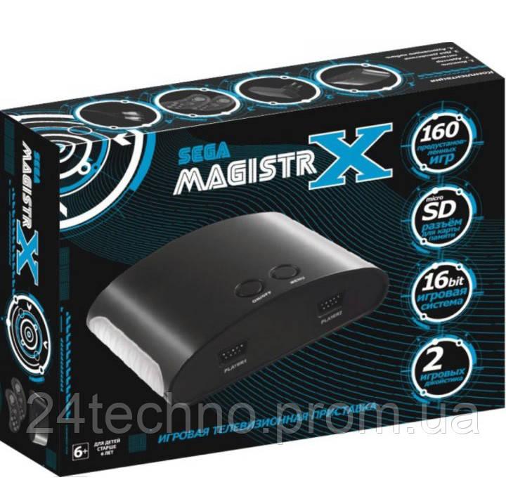 Игровая видео приставка Sega Magistr X 160 встроенных игр с поддержкой SD карты