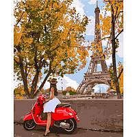 """Картина по номерам цифрам ТМ """"Идейка"""" на подрамнике, Люди """"Впервые в Париже"""" 40*50 см, без коробки"""