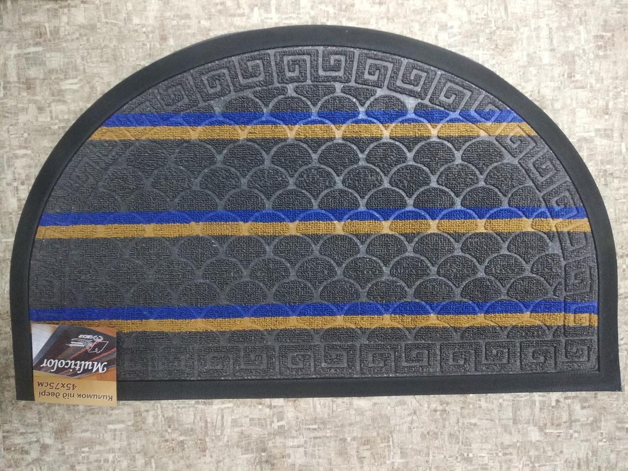 Коврик придверный полукруглый Multicolor 45х75см тёмно-серый