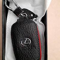Брелок LEXUS на авто -ключи из эко кожи со змейкой