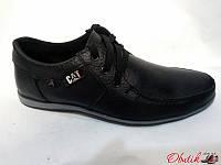 Туфли подростковые Украина кожаные черные Uk0015