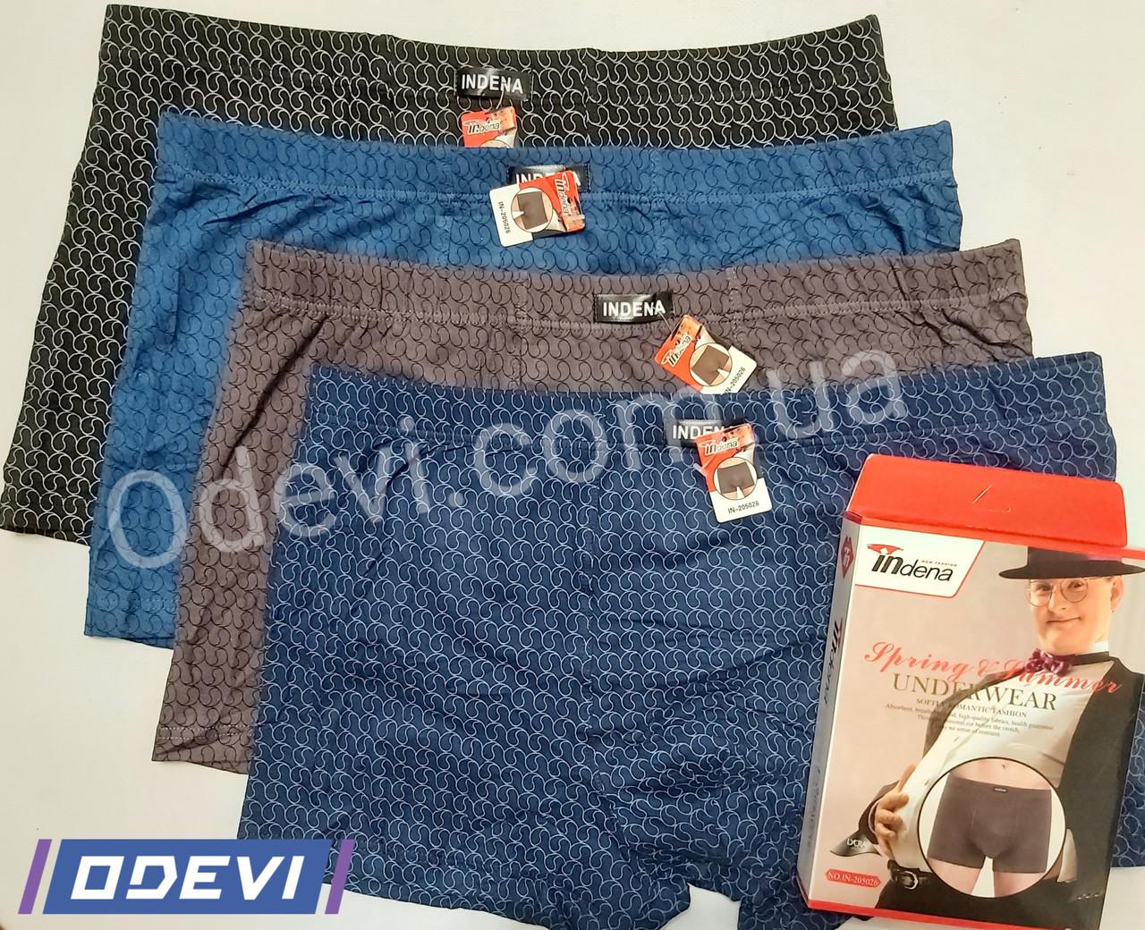 Труси-боксери баталов бавовна фірми Indena 95161