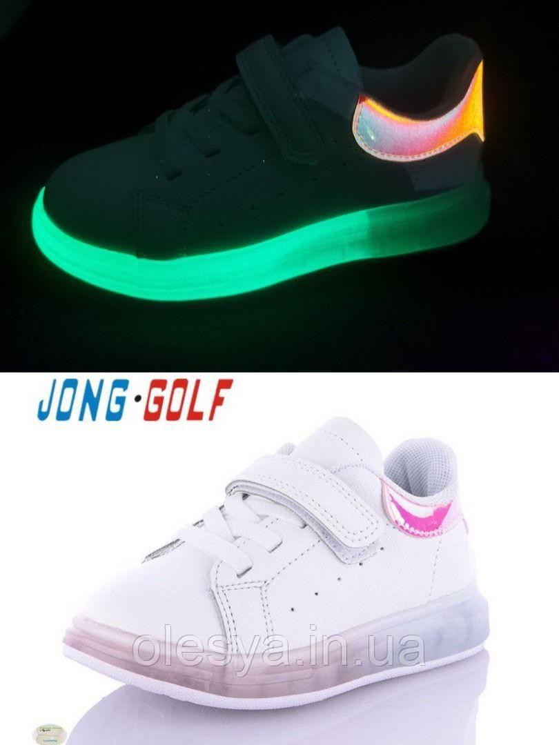 Кроссовки детские, светящиеся в темноте тм Jong Golf 10139 Размеры 30-37