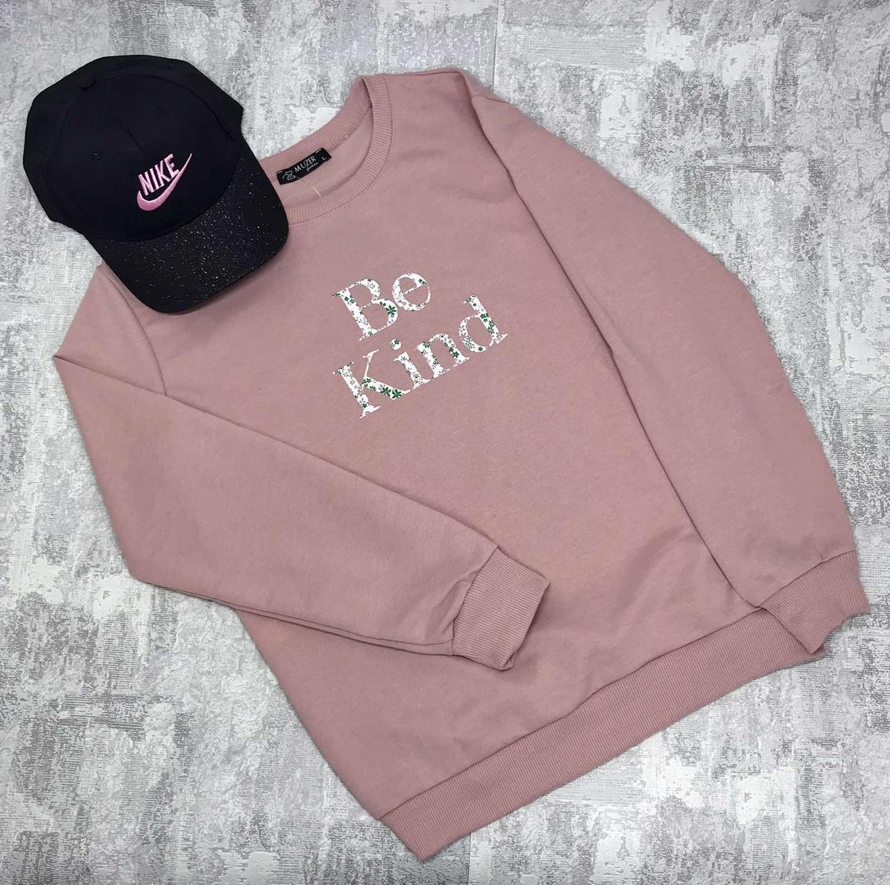 Женский свитшот розовой M-uzer