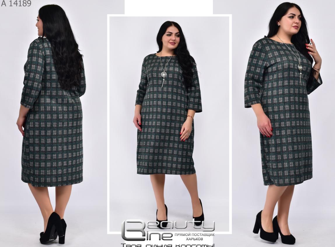 Повседневное платье батал Минова Размеры: 50.52.54.56.58.60.62