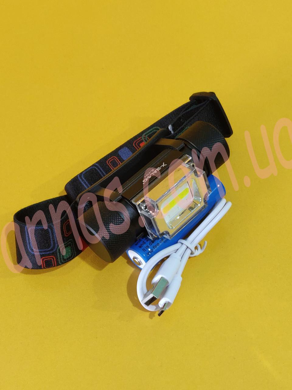 Аккумуляторный налобный фонарь BL-210-1