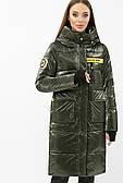 GLEM Куртка 298