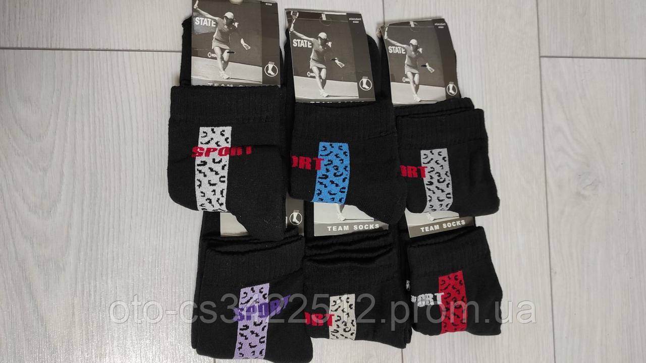Шкарпетки жіночі махрові Team Socks