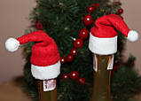 Новогодняя шапка на любую бутылку, фото 6