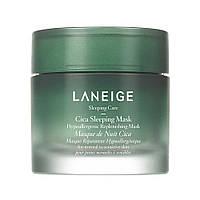 Ночная восстанавливающая маска Laneige Cica Sleeping Mask 60 мл