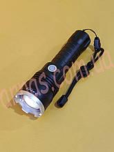 Аккумуляторный фонарь BL-A72-P50