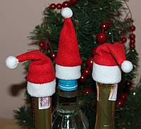 Новогодняя шапка на любую бутылку