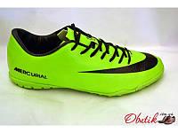 Кроссовки мужские Nike футбольные салатовые NI0026
