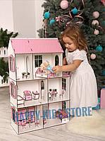 Ляльковий будинок дерево, Будинок для ляльок LOL, Барби, Лол