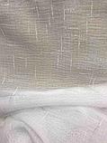 Тюль Турецький з льону | Тюль на тасьмі | Готова тюль з льону | Тюль 500x270 | Гардина з шифону | Білий тюль, фото 2