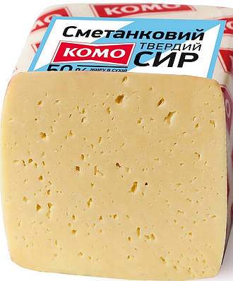 Сыр Сметанковый Твёрдый 50% жирности 1 кг (весовой) ТМ Комо