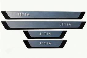 Накладки на пороги Flex-style (4 шт, нерж) Volkswagen Jetta 2011-2018 рр ..