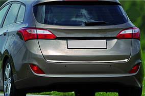 Hyundai I-30 2012-2017 рр. Кромка багажника (SW, нерж)