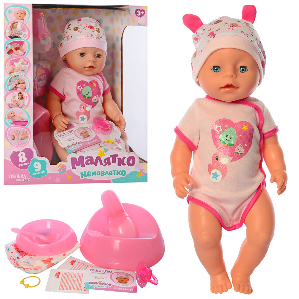 Пупс Baby Born BL029E-S-UA Беби Борн