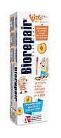 Дитяча зубна паста Детская зубная паста с персиковым вкусом 0-6лет/Biorepair Kids