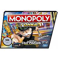 Настольная игра Hasbro Монополия Гонка E7033121, КОД: 1884513