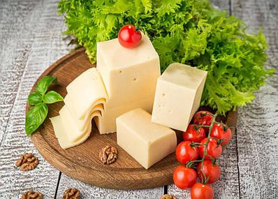 Сыр твёрдый  Голандский  50% жирности 500 грамм ТМ Высь