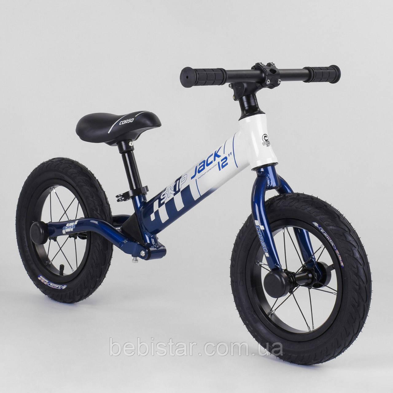 """Беговел сине-белый Corso """"Skip Jack"""" алюминиевая рама с амортизатором надувные колеса для детей 2-6 лет"""