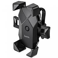 Вело- Мото- держатель Hoco CA58 Light Ride (Черный) 915458