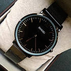 Skmei Чоловічі годинники Skmei Cruize 1181, фото 9