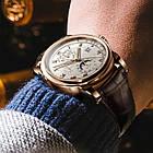 Lobinni Чоловічі годинники Lobinni Business, фото 6