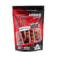 Бойли Adder Carp Boilies AVID Groszek 200g (16mm) (Горох)