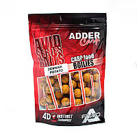 Бойли Adder Carp Boilies AVID Potato 200g (16mm) (Картопля)