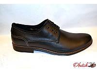 Туфли мужские Box&Co кожаные черные Box0008