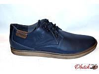 Туфли мужские Maxsus кожаные синие черные MA0005