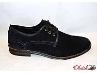Туфли мужские Box&Co замша темно-синие Box0006