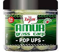 Бойли Carp Zoom Amur Pop Up, 16mm, 40g,