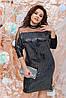Женское платье летучая мышь с пайетками батал