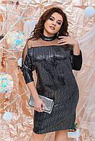 Женское платье летучая мышь с пайетками батал, фото 1