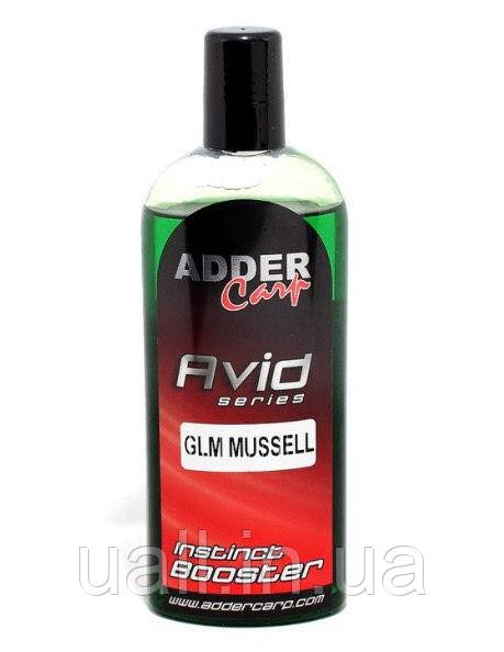 Бустер Adder Carp Booster AVID Mussell 300ml (Мідія)