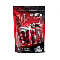 Бойли Adder Carp Boilies AVID Strawberry 200g (16mm) (Полуниця)