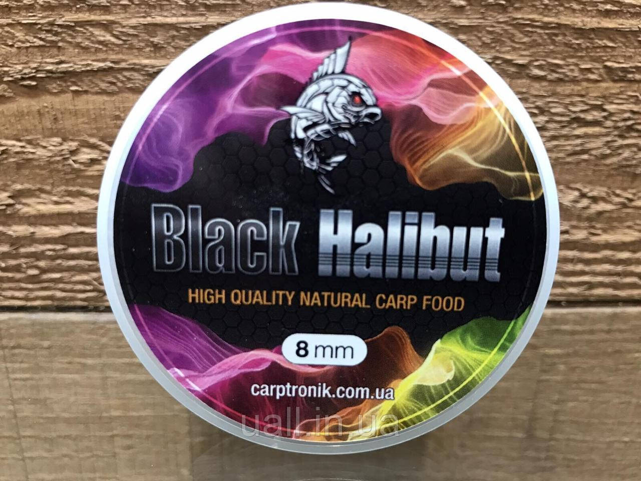 Пелець Carptronik High Attraction 14mm. Black Halibut