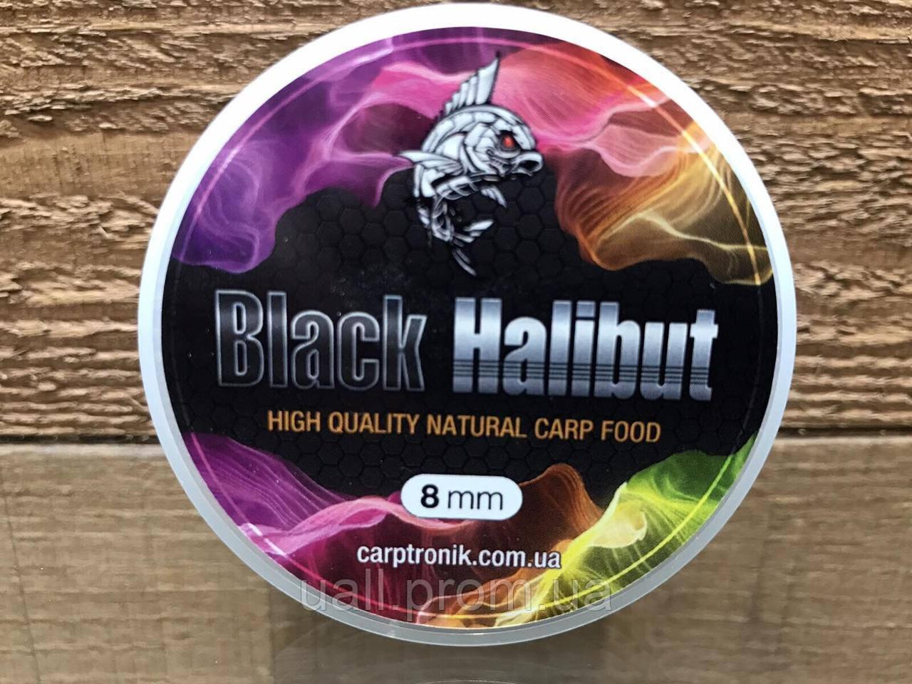 Пелець Carptronik High Attraction 8mm. Black Halibut