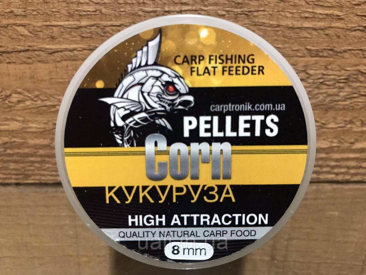 Пелець Carptronik High Attraction 8mm. Кукурудза