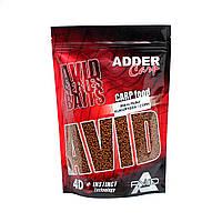 Пелець Adder Carp Mikro Pellet Avid Corn 300g (2mm) (Кукурудза)