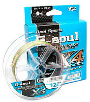 Шнур YGK Super Jig Man X4 200m (0.8 (14lb / 6.35 kg))