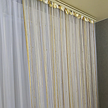 Шторы нити с камнями | Нитяные шторы | Готовые шторы | Якісні штори з камінням | Бело-бежево-золотистые шторы, фото 2