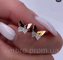 Сережки гвоздики у сріблі з золотом Метелики