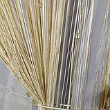 Штори нитки з камінням   Нитяні штори   Готові штори   Якісні штори з камінням   Біло-бежево-золотисті штори, фото 4