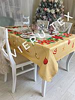 Новогодняя скатерть WSI Новогодние игрушки с защитным покрытием 145см на 235см 100% хлопок